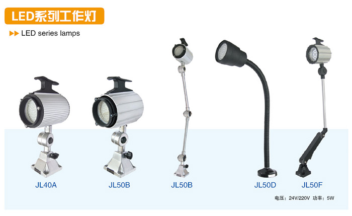 LED series lamps
